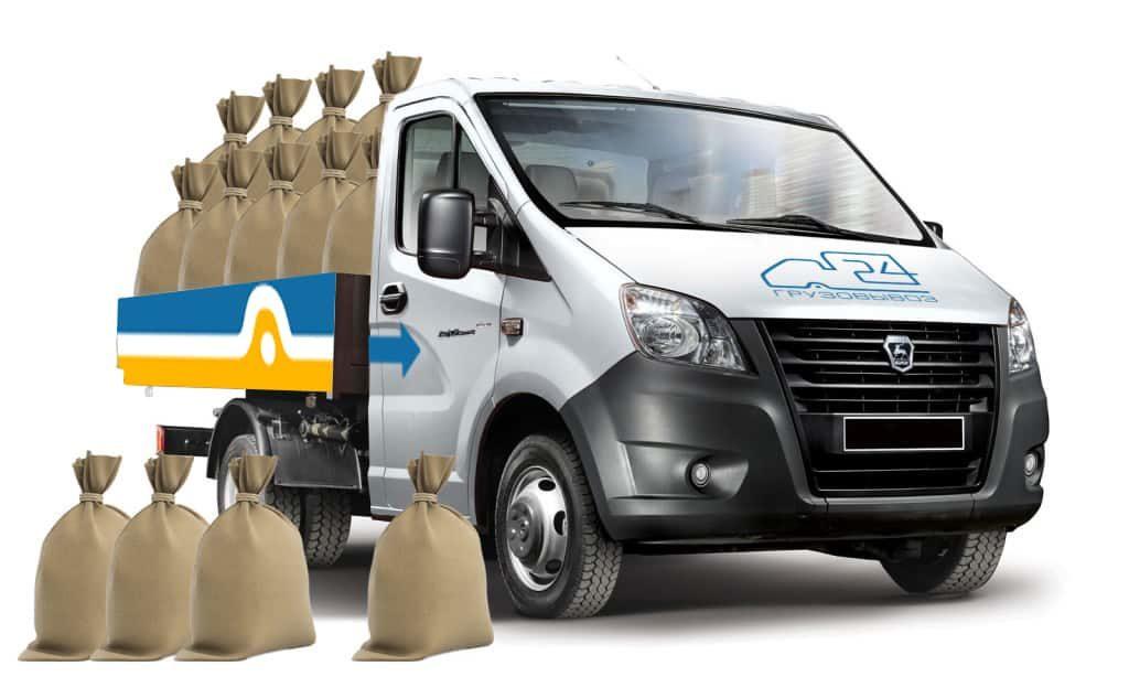 Вывоз строительного мусора в Донецке